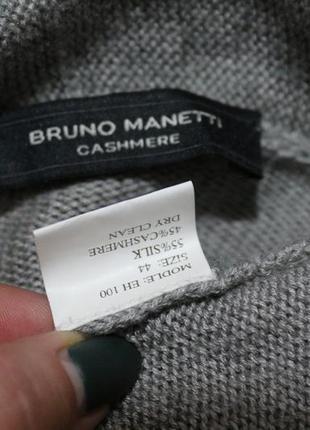 Серый кашемировый кардиган bruno manetti2