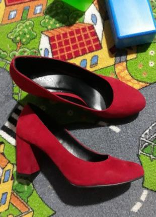 Елегантні туфельки