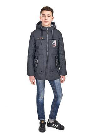 Демисезонная куртка для мальчика от 9 до 15 лет, коллекция весна 2019