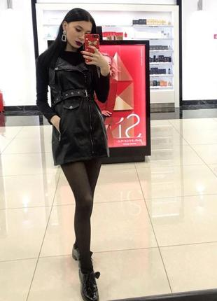 Сарафан платье из эко кожи @womens.online.showroom9