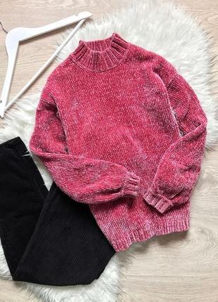 Красивый велюровый свитер с объёмными рукавами