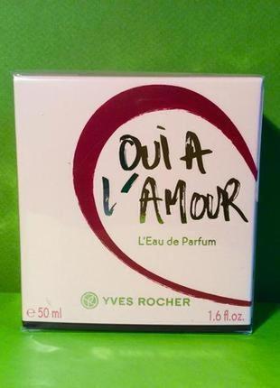 "Парфюмированная вода ""oui a l'amour"" 50ml1"