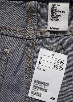 Суперовые рваные джинсовые шорты с карманами denim h&m6 фото