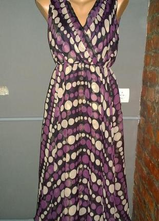 Платье в трендовый принт горох rise