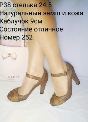 Туфли 👸1