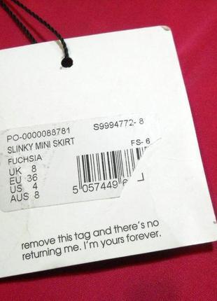 Яркая молодежная короткая мини юбка спідниця цвета фуксия от missguided размер s9