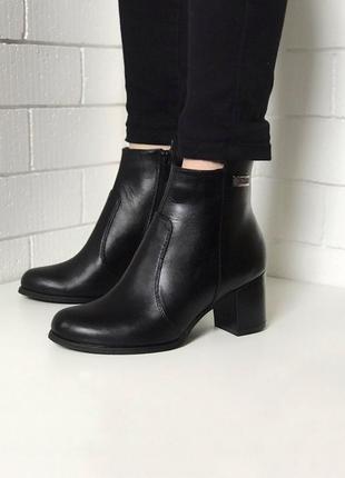Ботильоны кожаные , ботинки, натуральная черная кожа, весна , демисезон , 36-404