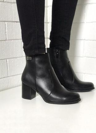 Ботильоны кожаные , ботинки, натуральная черная кожа, весна , демисезон , 36-401