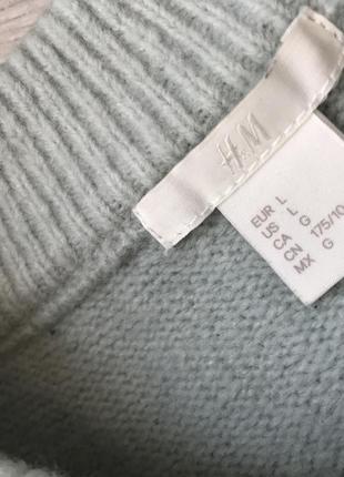 Стильный теплый свитер с надписью1