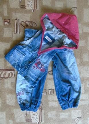 Стильный джинсовый костюм