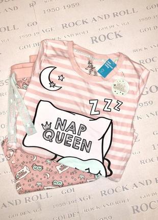 Милая качественная пижама1