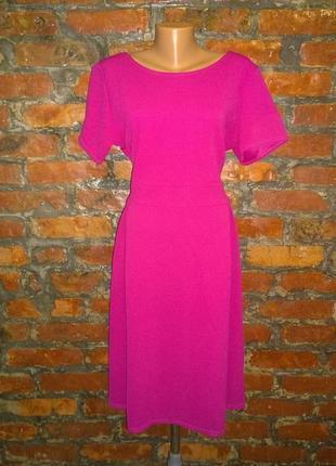 Платье большого размера sienna couture1