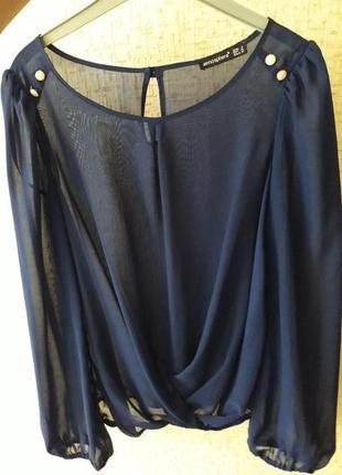 Шикарная блуза глубокий электрик1