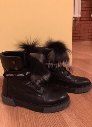 Обувь женская dior 38 р2