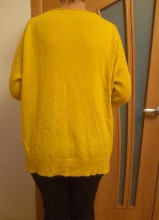 Яркий красивый свитер. размер 20.5