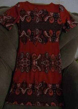 Стильное платье4