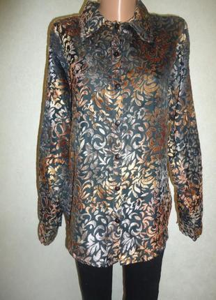 Блуза с бархатными вставками1