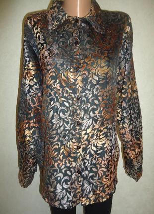 Блуза с бархатными вставками2