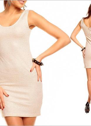Кремовое платье1 фото
