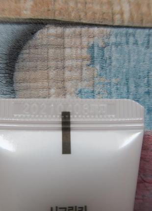 Крем для век с ферментами, secret key starting treatment eye cream, 30 мл3