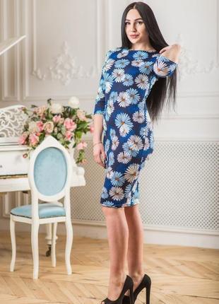Нарядное теплое трикотажное платье. размер xl.