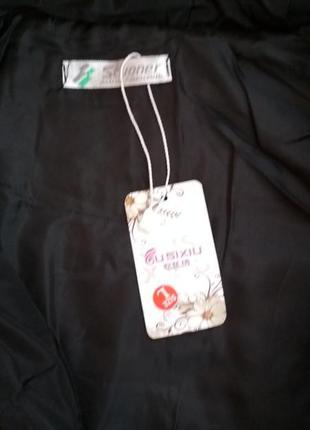 Демисезонная  курточка2