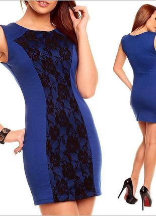 Синее платье с гипюром1 фото