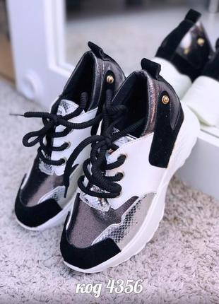 Стильные кроссовки с серебристыми вставками на платформе 😎1 фото