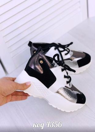 Стильные кроссовки с серебристыми вставками на платформе 😎2 фото