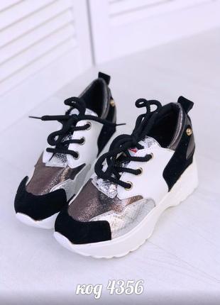 Стильные кроссовки с серебристыми вставками на платформе 😎3 фото