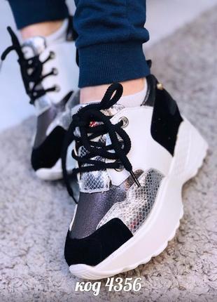Стильные кроссовки с серебристыми вставками на платформе 😎5 фото