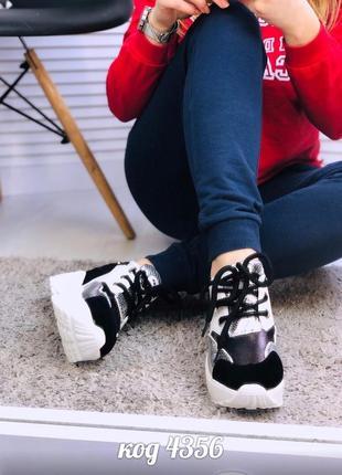 Стильные кроссовки с серебристыми вставками на платформе 😎6 фото