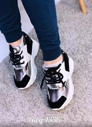 Стильные кроссовки с серебристыми вставками на платформе 😎8 фото