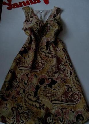 Платье сарафан принт большой 52 54 размер миди бюстье топ скидка sale new collection1