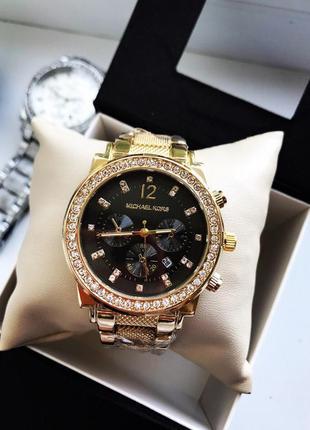 Стильные часы в подарочной коробочке1