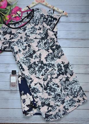 Стильное легкое платье1
