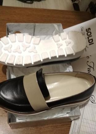 Максины-туфли женские