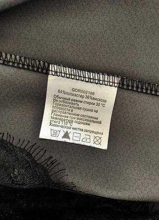 Нежное стильное шелковое платье. s/m.10