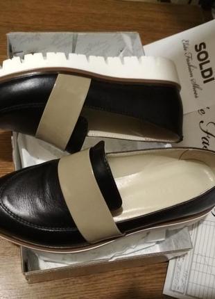 Максины-туфли женские2