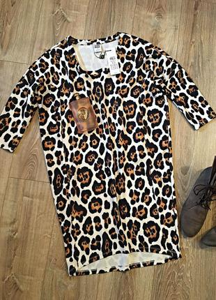 Vero moda новое стильное платье в animal принт2
