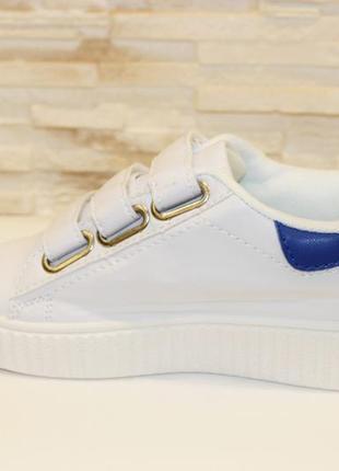 Кроссовки белые липучки синяя пятка т7612