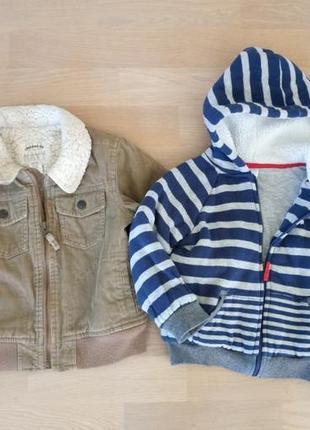 Набор одежды(пакетом) на 2-3 года