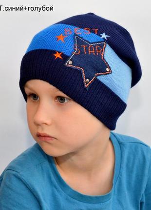 Набор шапка +хомут синий