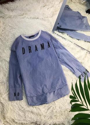 Рубашка от bershka кофта оригинальная блуза блузка1