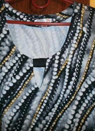 Нарядный трикотажный блузон с шифоновыми рукавами=50р3