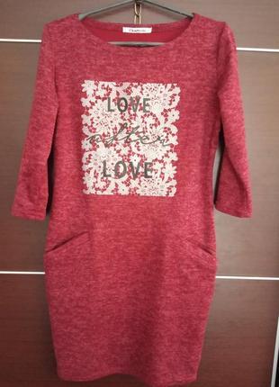 Трикотажное платье vika moda2