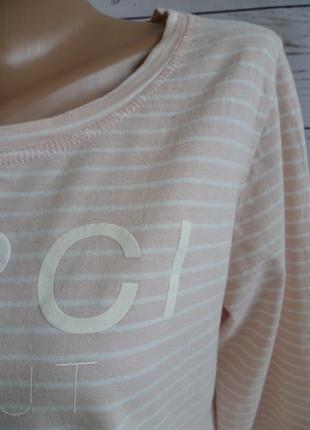 Трикотажная футболка в полоску mira4