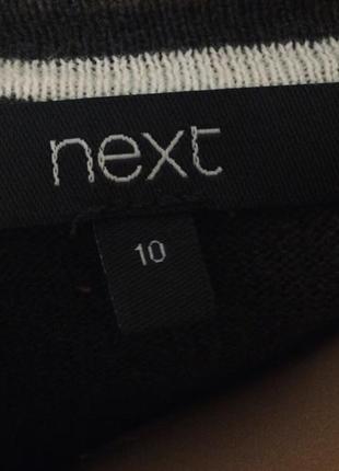 Полосатый свитер размер m-l оверсайз свободный5 фото