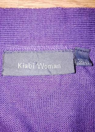 Мягкая легкая кофта - накидка - кардиган kiabi woman - размер 44-464