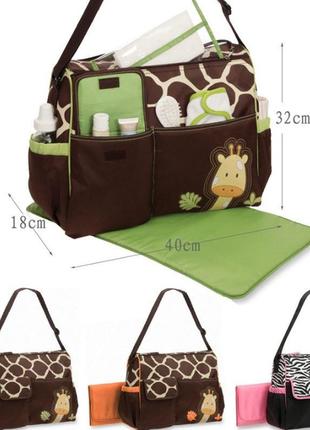 Insular вместительная сумка органайзер для мамы и ребенка